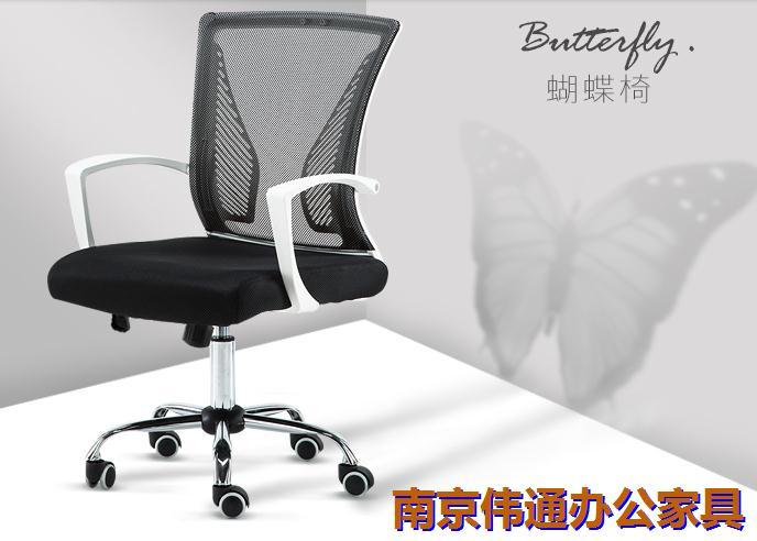 网布办公椅-01