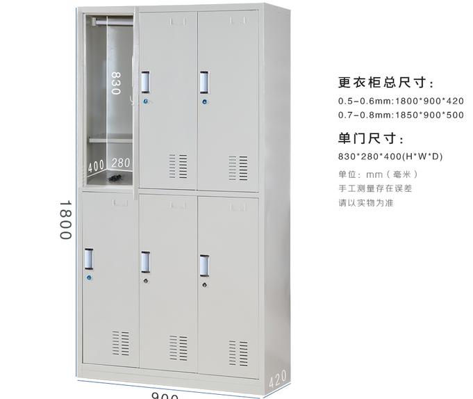 钢制更衣柜-01