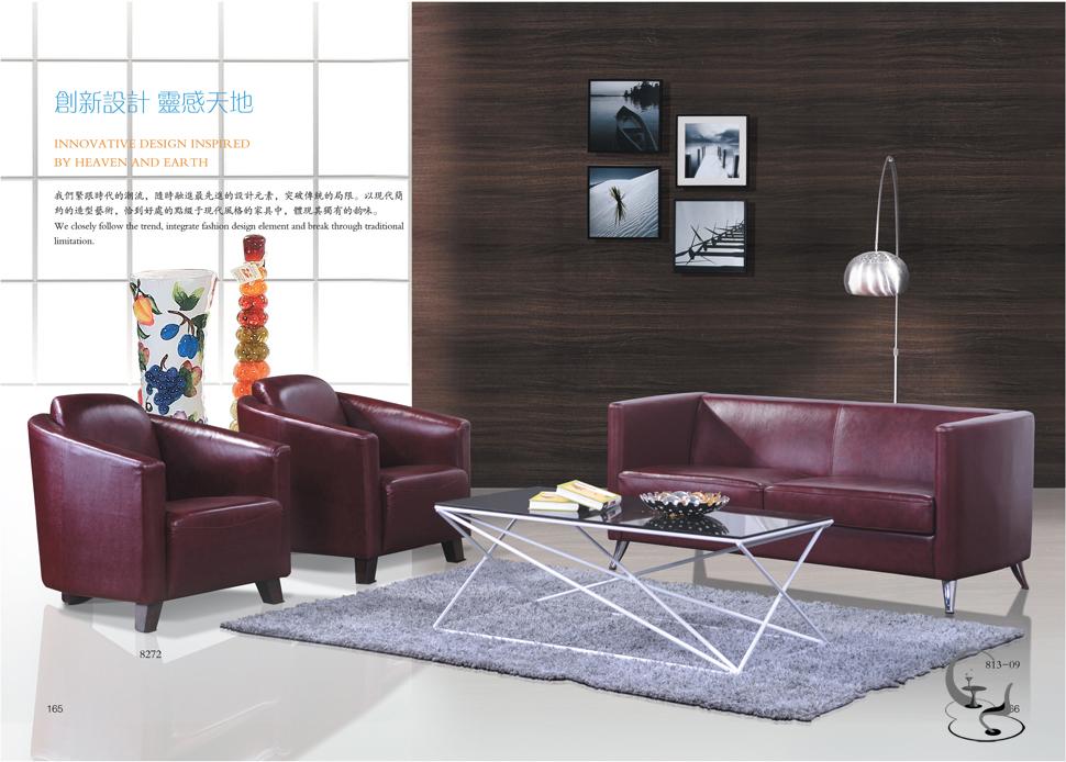 办公沙发、环保沙发、休闲沙发-05